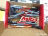 للبيع اسلاك بواجي MSD  بواجي TR5