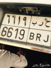 لوحة ح ر ب 6619