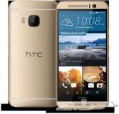 للبيع HTC M9 أو للبدل ب s6 Edge