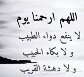فلاش ميموري فيه القران الكريم كامل