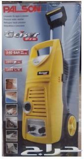 مضخة لغسيل و تنظيف السيارات و المنازل و المكيفات و الأسطح المختلفة