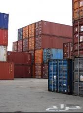 حاويات كونتينر مقاس 20 قدم و 40 قدم يوجد كميات مستعمل نضيف