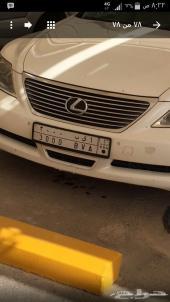 للبيع لوحة سياره ( أ ى ب 3000 ) او البدل بلوحة حروف روق او لوحة تحمل رقم 511