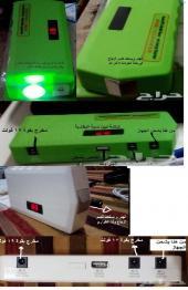 ((الان جهاز الطوارئ المتعدد للإستخدام في جيزان وضواحيها إضافة الى خصومات إضافية عل جميع أجهزة الطوار