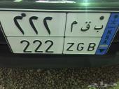 لوحة نقل للبيع