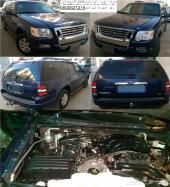 فورد اكسبلورر 2008 0508771500 car for sale