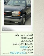 للبيع يوكون قصير سعودي دبل مخمل 2004