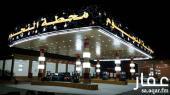 فرصة للمستثمرين مجمع كامل محطة محروقات للتقبيل او للايجار في الرياض