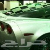 جنوط اسانتي الامريكيه المعروفه للكورفيت ومعظم السيارات الرياضيه للبيع شبه جديده