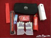 شنطة السلامة نيسان NISSAN موديل 2015 وكالة وأصلية وجديدة والسعر فقط (250ريال)  (( نيسان المتوفر حقيب