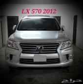 فرصه LX 570 2012 DD للبيع