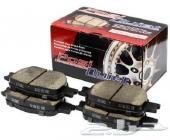 فحمات سيراميك لجيب اللكزس LX 570 .. شحن مجاني