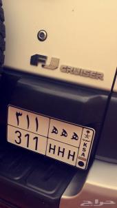 ه ه ه 311