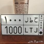 لوحة خصوصي مميزة بسعر مغررري - ح ط ل 1000