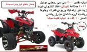 بمناسبة شهر رمضان المبارك   اشتر دباب رياضي وأحصل على دباب  مجانا وعروض أخرى مجانا لدى معرض أبوجبعا