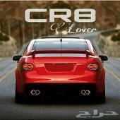 Lumina CR8