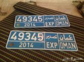 اقدم لكم لوحات عمان للبيع