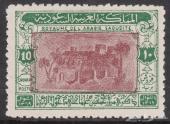 طوابع قديمة للبريد السعودي ومنها طابع لذكرى مرور خمسين عام لدخول الرياض
