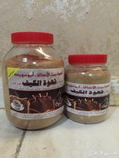 قهوة بيت الاصاله والكيف ( القهوة البيشية الفاخرة ) سهلة التحضير .. باقل الاسعار