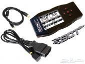 جهاز SCT X4 لبرمجة الفوردات واغلب السيارات الامريكيه
