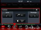 تفعيل سبورت مود sport mode للتشارجر
