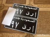 لوحات عمانية وجمارك