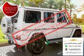 تأجير سيارات فاخره دبي افضل الاسعار وجميع السيارات