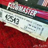 FlowMaster 40 Series street muffler-دبة فلوماستر