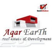 مفاجأة شركة AqarEarth للتسويق والتطوير العقاري يوجد لدينا عروض مميزة من أراضي وفيلات مساحات مختلفة ب
