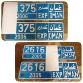 لوحات عمانية 2006_2005