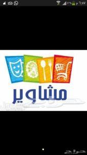 توصيل مشاوير من المنطقه الشرقيه الى البحرين