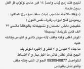 VTC ربع 2014 للبيع كاش لا أقبل البدل