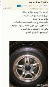 احذروا من النصاب هشام هادي جبران