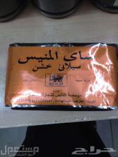 افضل شاهي على الاطلاق شاهي المنيس الكويتي تلقيمة