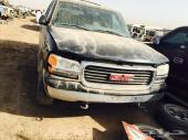 تشليح الرياض لجميع قطع غيار السيارات بأسعار متوسطه