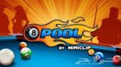 ذهب  8 ball pool بأقل الأسعار - الكمية محدوده