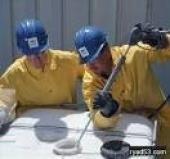 شركه الطيب لتنظيف الفللا والشقق  والقصور  وغسيل الخزانات 0530705508ىبشرق وشمال الرياض