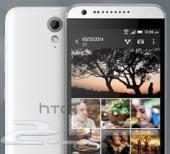 للبيع HTC
