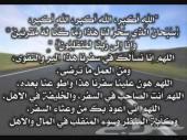 اي خدمة من القصيم-بريدة الى الاحساء-الهفوف