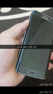 SAMSUNG S6 ADGE - 64G ( للبدل فقط ب iphone 6 puls 64 g )