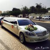 Royal limo ايجار ليموزينات VIP cars للاعراس والمناسبات مرسيدس بانوراما كرايسلر اكس كورجن