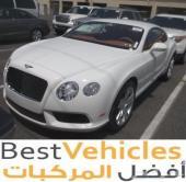استورد سيارتك للبيع 2015 Bentley Continental GT V8 من امريكا بسعر 610.000 الف ريال الى جدة عدالجمرك