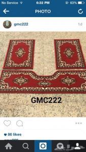 فرش زوالي جمس احمر النادرgmc