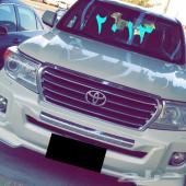 جيكسار 2013سعودي