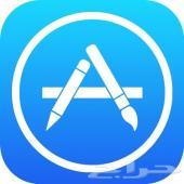 انشاء حساب app store