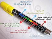 قلم لكشف السمكرة والبوية
