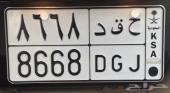 لوحة خصوصي ح ق د 8668