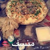 المنسف الأردني في حائل وأشهى المأكولات البيتية