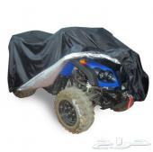 غطاء (طربال) لحماية الدراجة النارية (أربع كفرات)