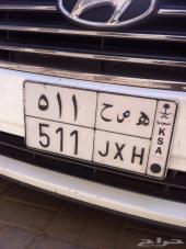 لوحة مميزة ه ص ح 511